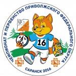 эмблема ПФО