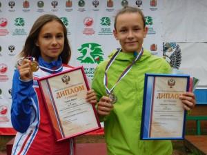 Маша и Леня